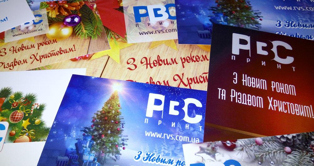 Заказать наклейки в Киеве